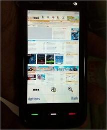 Nouvelles images du Nokia 5800 Tube
