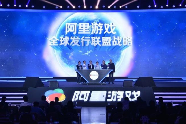 Alibaba s'intéresse de plus en plus aux jeux mobiles