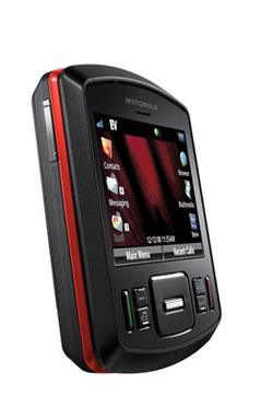 Hint : Motorola explore un nouveau form factor