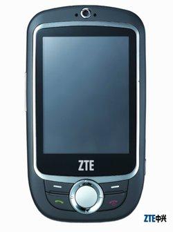 ZTE X760 : Premier smartphone tactile du géant chinois