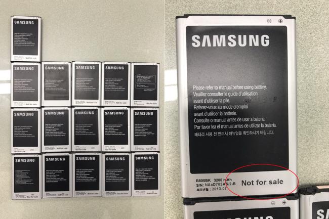 Un employé de Samsung arrêté pour avoir volé 8 474 smartphones