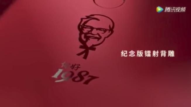 Huawei et KFC ont fait un smartphone - oui, vraiment !