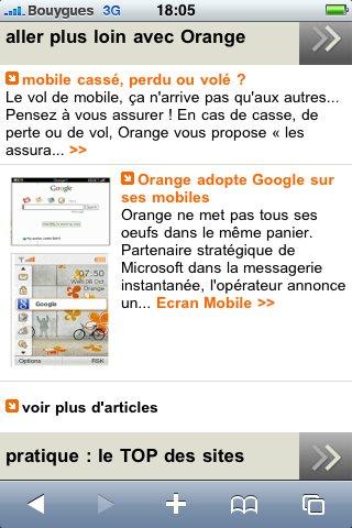 Orange lance son Business Lounge