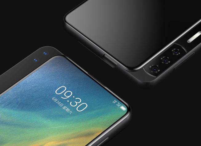 Le prochain téléphone de ZTE pourrait coulisser latéralement pour révéler ses caméras