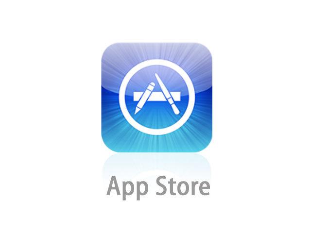 Apple diffuse le classement des applications les téléchargées dans l'App store