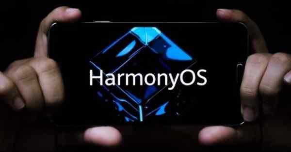 Huawei entend équiper plus de 100 terminaux avec HarmonyOS