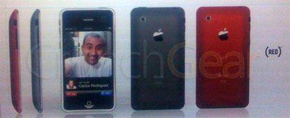 Premières photos de l'iPhone 3G ?