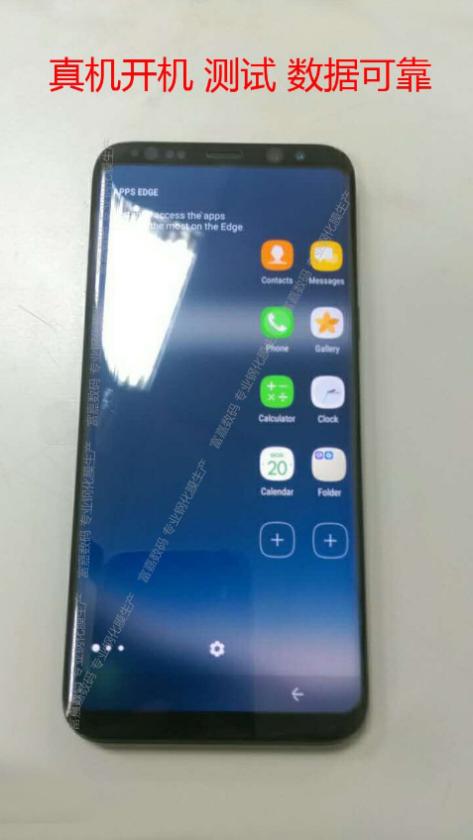 De nouvelles fuites du Samsung Galaxy S8 laissent peu de place à l'imagination