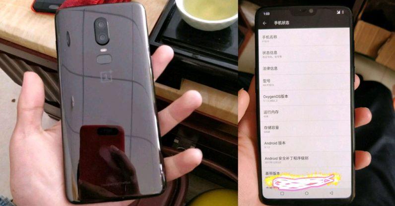 Il s'agirait du OnePlus 6 et il a pas mal de similitudes avec l'iPhone X