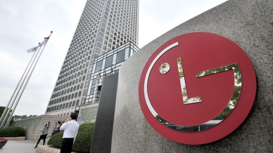 La division mobile de LG enregistre une perte de 126 millions $ au T1 2018