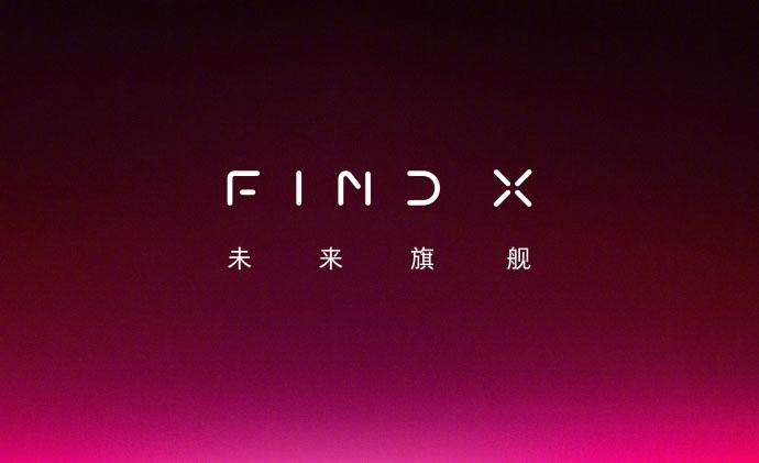 OPPO lance son nouveau « Find X » à Paris le 19 juin prochain