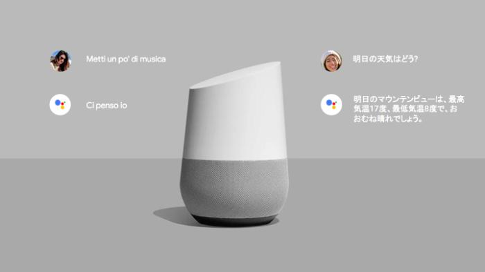 Google Assistant peut maintenant gérer deux langues simultanément