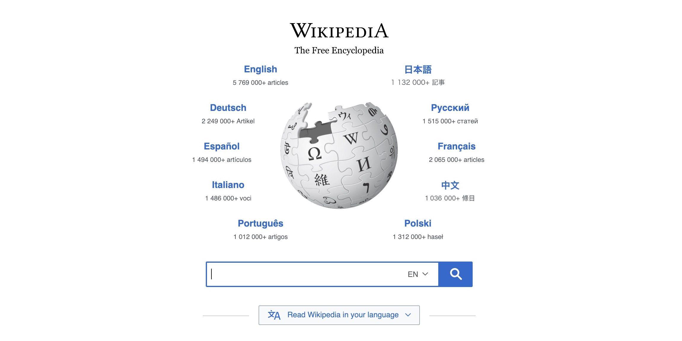 Google.org fait un don de 2 millions $ à Wikipedia