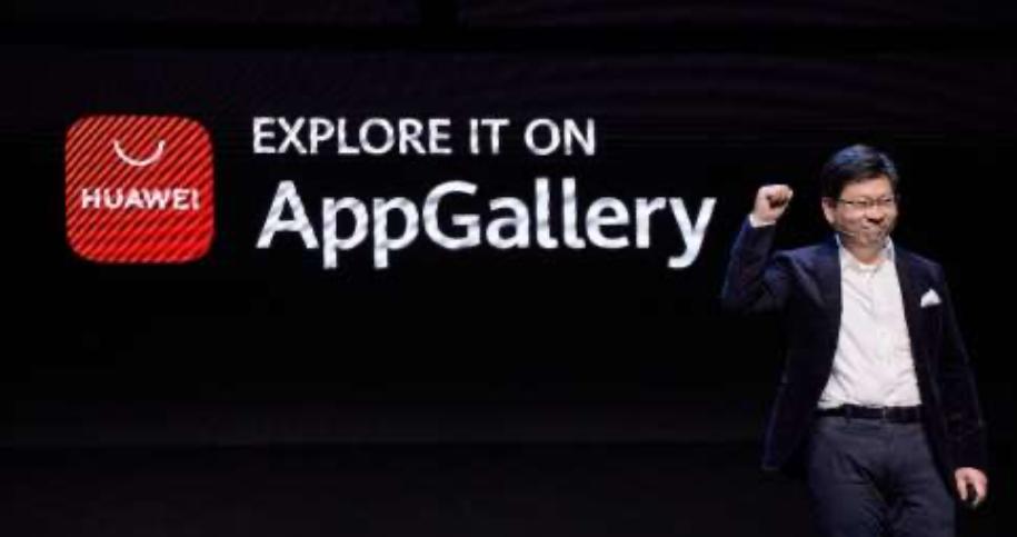 Huawei revendique 400 millions d'utilisateurs pour son AppGallery