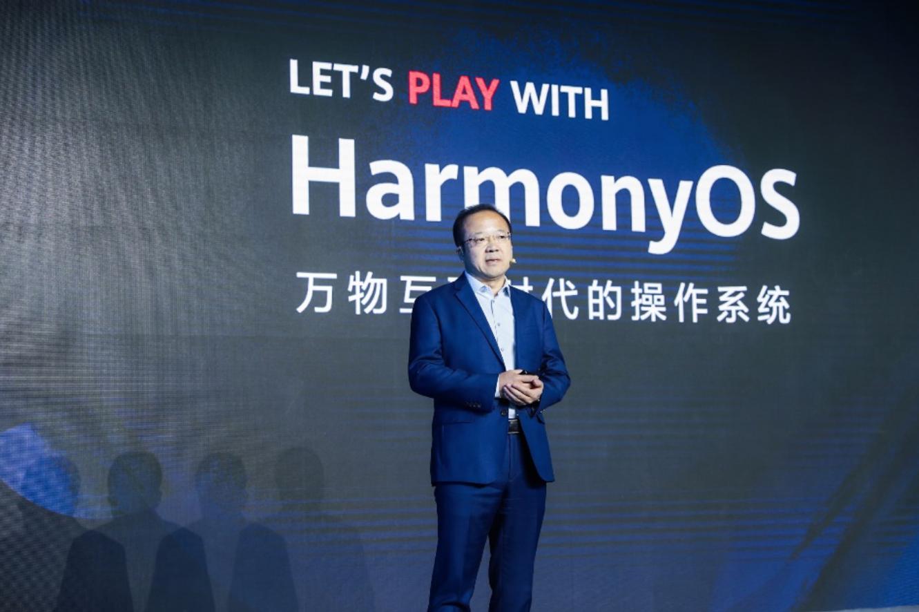 Wang Chenglu, Président du département Ingénierie logicielle chez Huawei Consumer Business Group.