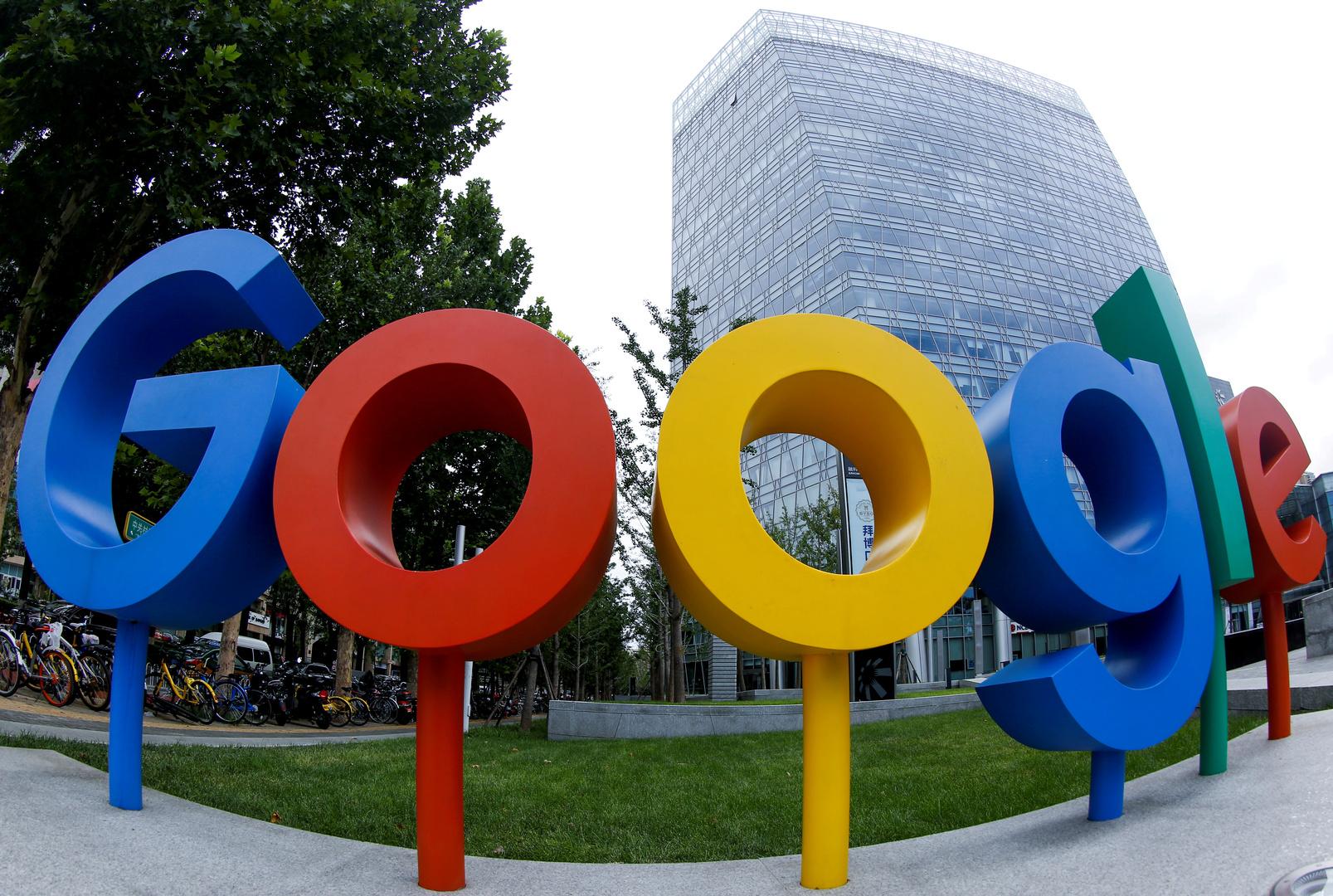 Google accusé d'empêcher les utilisateurs d'Android d'accéder aux paramètres de localisation