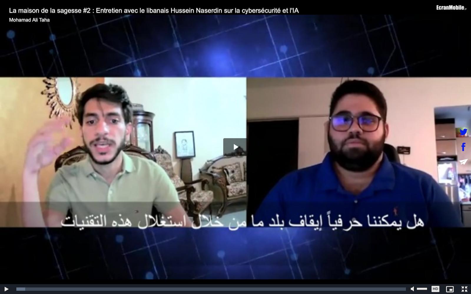 La maison de la sagesse #2 : Entretien avec le libanais Hussein Naserdin sur la cybersécurité et l'IA