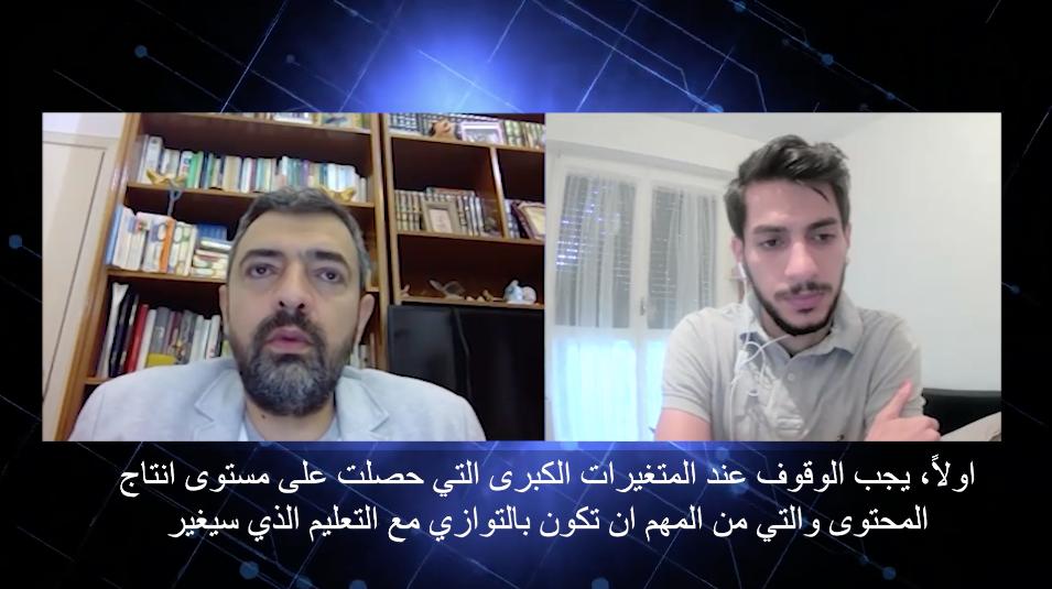 La maison de la sagesse #3 : Entretien avec le libanais Ali Takach sur le journalisme et l'intelligence artificielle