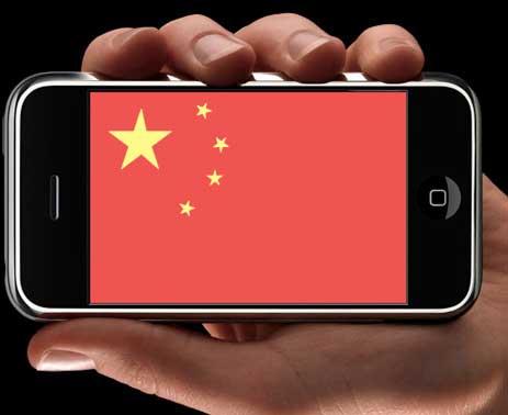 La Chine vient d'autoriser la création de MVNO dans le pays