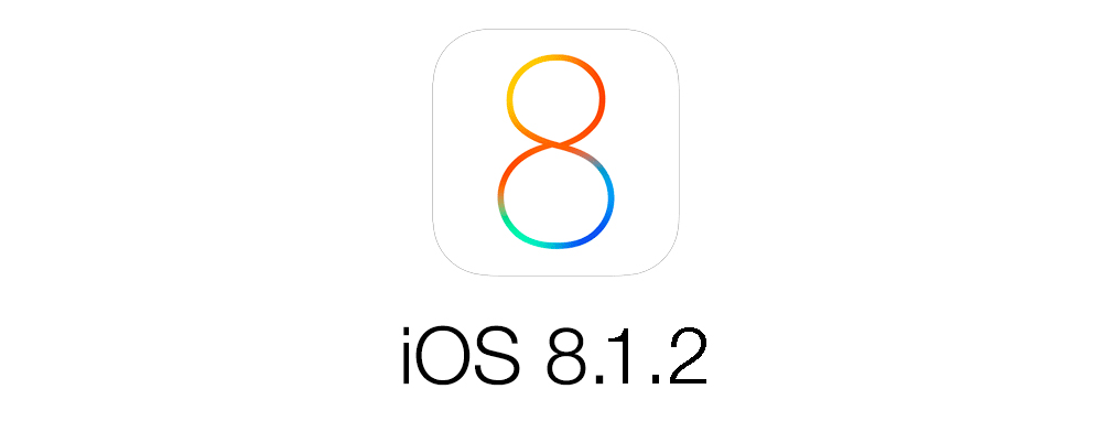 iOS 8.1.2 est disponible