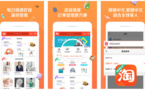 Alibaba a réussi son virage m-commerce