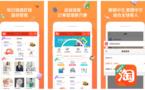Alibaba a réussi son virage m-commerce