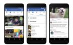 "Facebook va lancer sa propre plateforme vidéo baptisée ""Watch"""